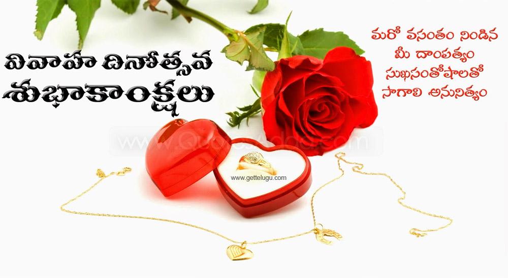 పళలరజ శభకకషల Best Telugu Wedding