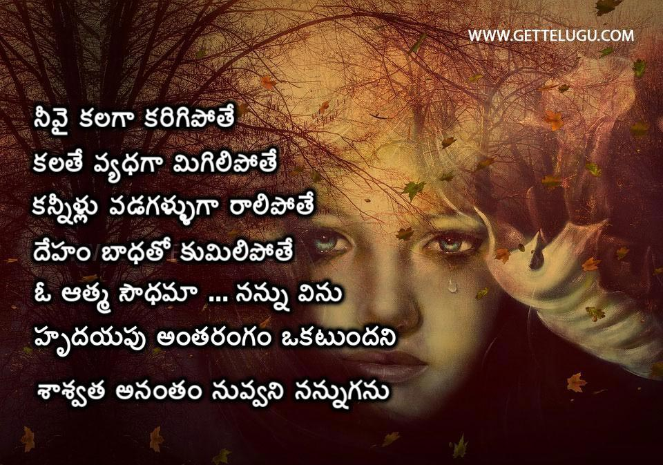 prema-whatsapp-share-images